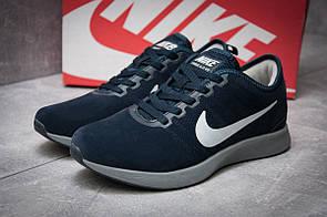 Кроссовки мужские 11953, Nike  Free Run 4.0 V2, темно-синие ( 41 44  )