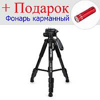 Штатив Zomei Q111 для фотоаппарата  Черный