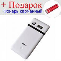 Power bank AILI кейс для ноутбуков и телефонов 6х18650 Без дополнительной комплектации Белый