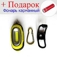 Фонарь велосипедный LL-5658  Желтый