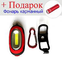 Фонарь велосипедный LL-5658  Красный