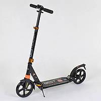Самокат алюминиевый Best Scooter 030692 Черный