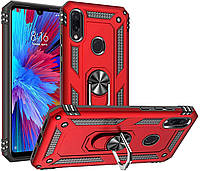 Чехол Shield для Xiaomi Redmi Note 7 бронированный бампер Броня Red, фото 1