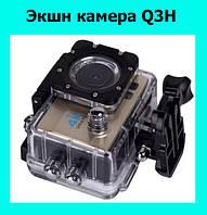 Экшн камера Q3H!Лучший подарок