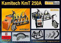 Сварочная машина KmT 250А с автоматическим управлением Ø75-250 мм.,  Kamitech