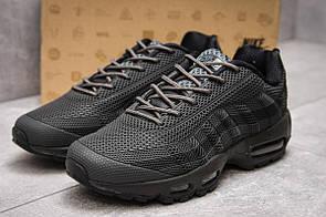 Кроссовки мужские 13902, Nike Air Max, черные ( 41  )