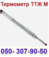 Термометр ТТЖ М