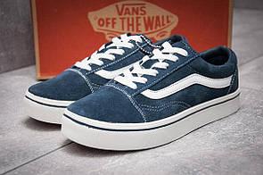 Кроссовки женские 12932, Vans Old Skool, темно-синие ( 37  )