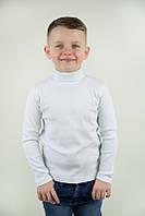 Водолазка белая рубчик для мальчика