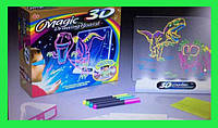 Набор 3D рисование с очками Magic 3D с маркерами!Лучший подарок