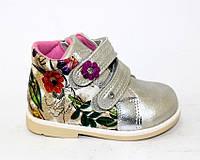 Детские ботинки весна