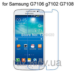 Samsung G7106 g7102 G7108 Galaxy Grand - чехлы и пленки