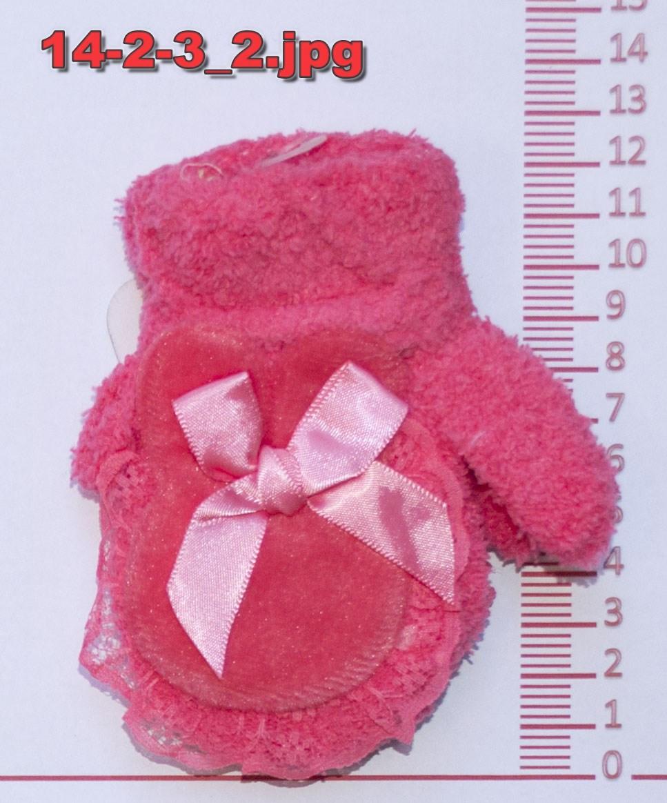 Варежки детские махровые для девочек - разные цвета - 14-2-3