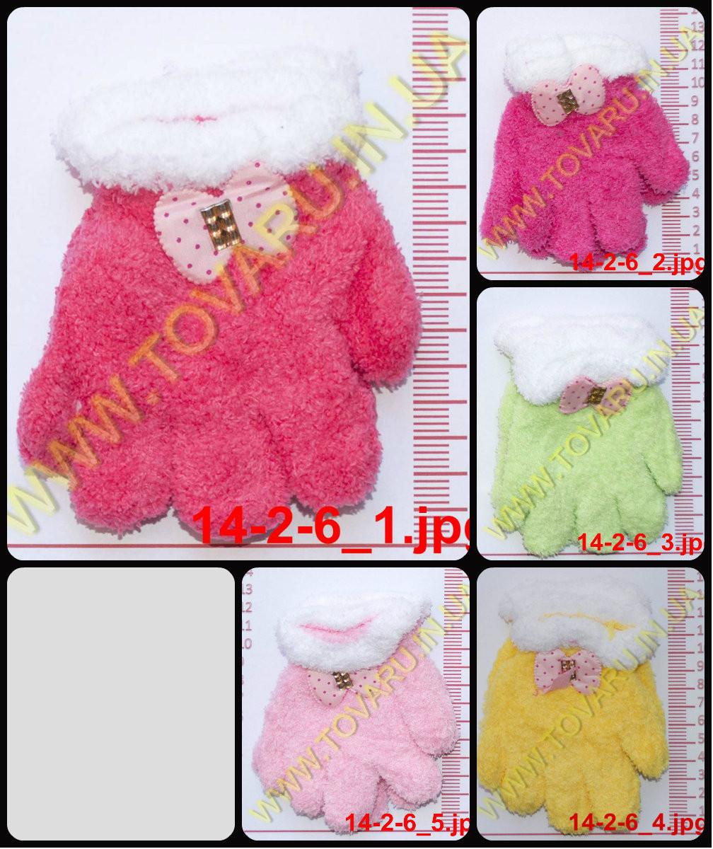 Перчатки детские махровые для девочек - разные цвета - 14-2-6