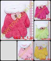 Перчатки детские махровые для девочек - разные цвета - 14-2-6, фото 1