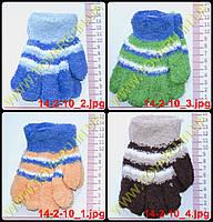 Перчатки детские махровые для мальчиков - разные цвета - 14-2-10