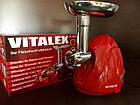Электромясорубка VITALEX Электромясорубка VL-5302  + соковыж для томатов, фото 2
