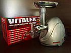 Электромясорубка VITALEX Электромясорубка VL-5302  + соковыж для томатов, фото 3