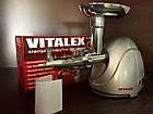 Электромясорубка VITALEX Электромясорубка VL-5302  + соковыж для томатов, фото 4