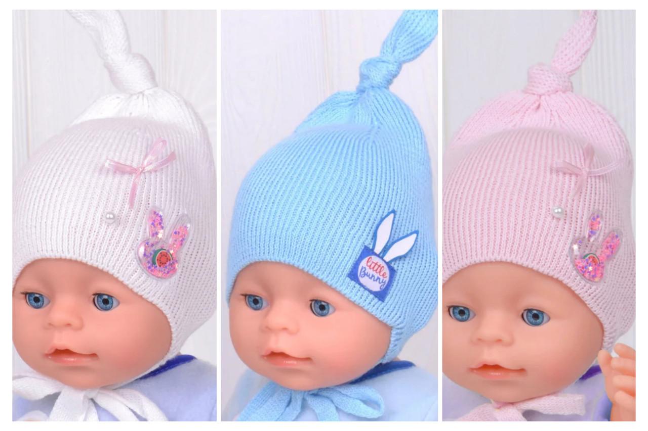 №082 Новинка! Bunny шапка на выписку 0-3 мес. (р.34-40). 100% хлопок. В наличии все цвета.