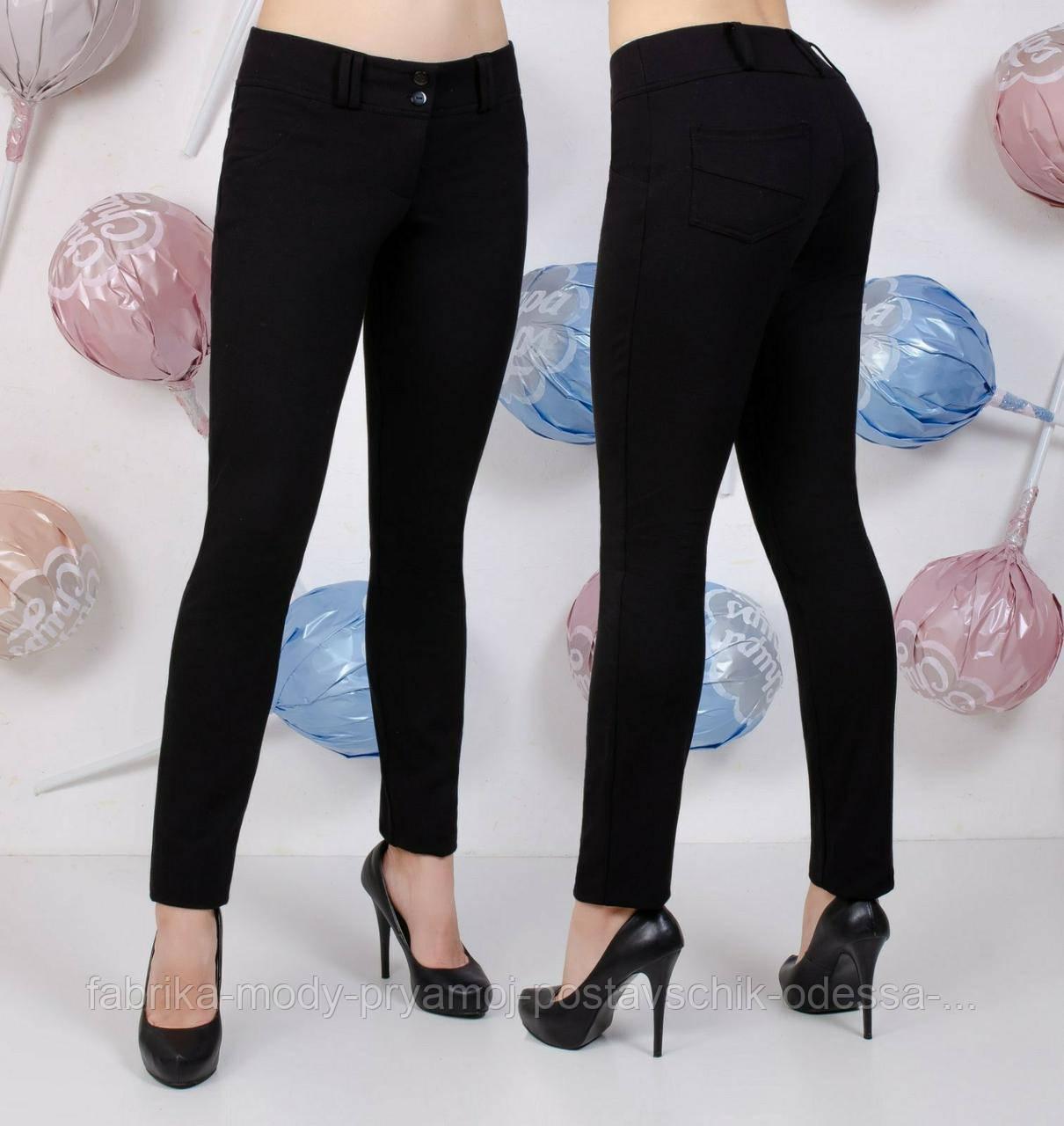 Женские брюки размер 46-54  черный  на флисе №015
