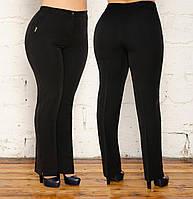 Женские брюки с резинкой на поясе  стрейч №09