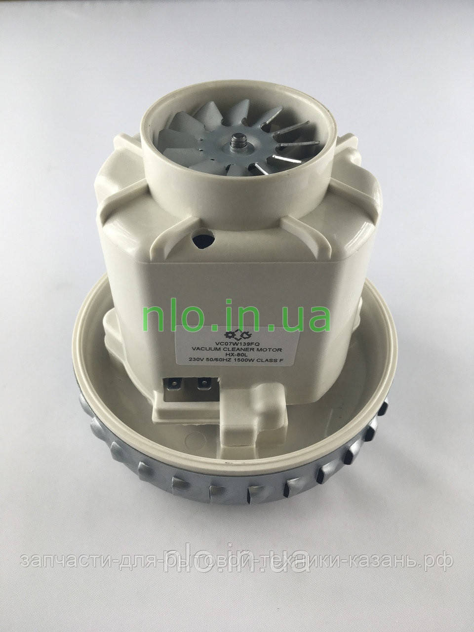 Двигатель пылесоса THOMAS 100368 1600W, VC07W1332CF d=130 h=134