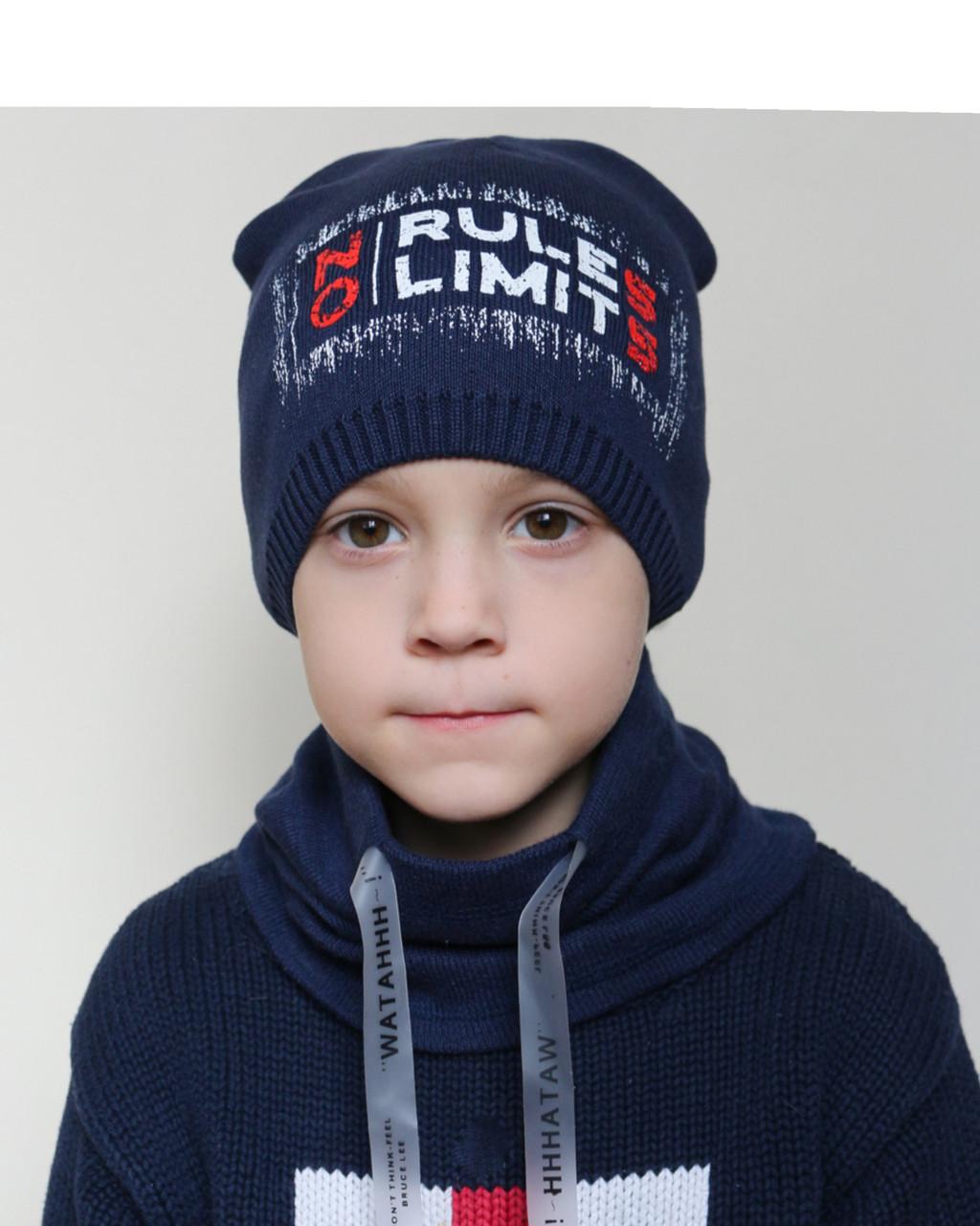 №128 Новинка! Детская шапка NO RULES р.48-54( 2-6 лет) т.син, т.сер, бордо, черный
