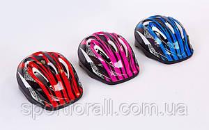 Шлем защитный детский Zelart  SK-5610 красный ,синий