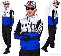 Спортивный костюм большого размера разноцветный, с 46-62 размер, фото 1