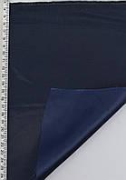 Ткань подкладочная вискоза 100% жаккард плотная 240гр\м шир=1,5м т син уп=20м
