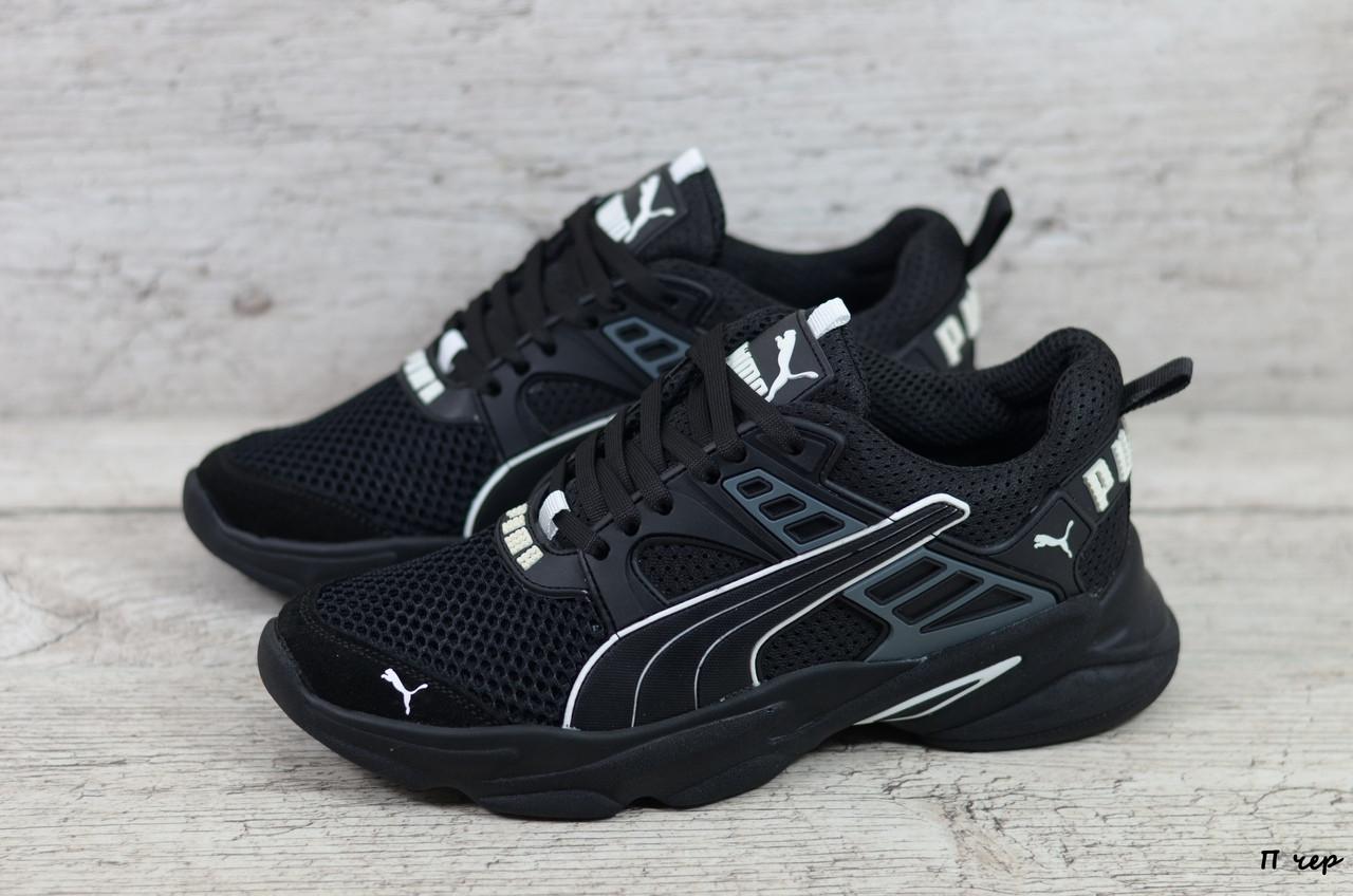 Мужские кроссовки Puma (Реплика) (Код: П чер ) ►Размеры [40,41,42,43,44,45]
