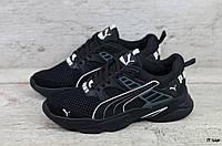 Мужские кроссовки Puma (Реплика) (Код: П чер ) ►Размеры [40,41,42,43,44,45], фото 1