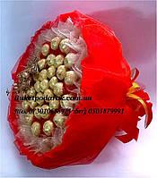 Букет из конфет Киев вечерний (Рошен) в органзе