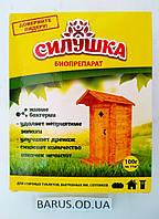 Биопрепарат Биобактерии для выгребных ям и туалета Силушка 100г на 11м³