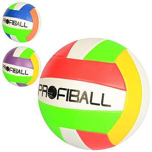 Волейбольний м'яч PROFI EV-3331 260-280г ПВХ, 2мм