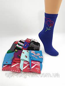 Женские носки Микс