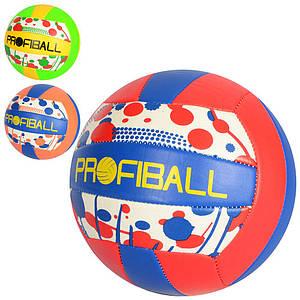 Волейбольний м'яч PROFI EV-3320 260-280г ПВХ, 2мм