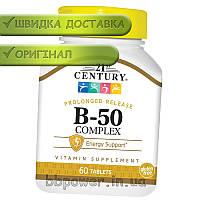 Витамины В 21st Century B-50 Complex 60 таб