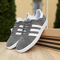 Мужские кроссовки, кеды Adidas Gazelle, замша, серые