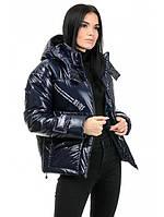 Блестящая женская куртка демисезонная с капюшоном  размер 42-48