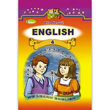 Підручник Англійська мова 4 клас Авт: Несвіт А. Вид: Генеза