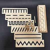 Деревянные линейки - трафареты для подготовки руки для письма, Розумний Лис (7 трафаретов)