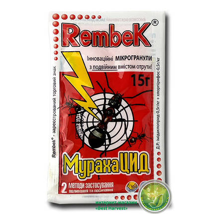 Рембек «МурахаЦид» 15 г (красный сахар), оригинал, фото 2