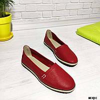 Красные женские кожаные мокасины, фото 1