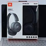 Беспроводные Bluetooth наушники JBL T450, фото 3