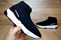 Женские кроссовки  Balenciaga, черные. Код товара ОД - 2386