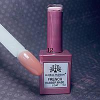 Каучуковая камуфляжная база под френч Global Fashion French № 12