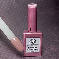 Каучуковая камуфляжная база под френч Global Fashion French № 11