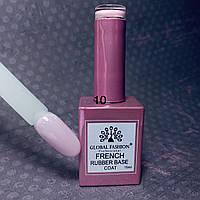 Каучуковая камуфляжная база под френч Global Fashion French № 10